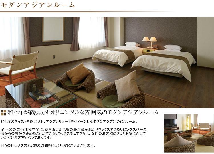 楽天客室ページアジアン1