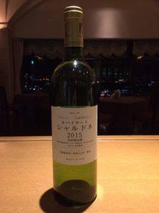 金賞受賞ワイン加工④
