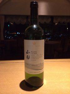 金賞受賞ワイン加工①