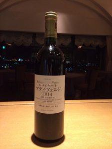 金賞受賞ワイン加工②